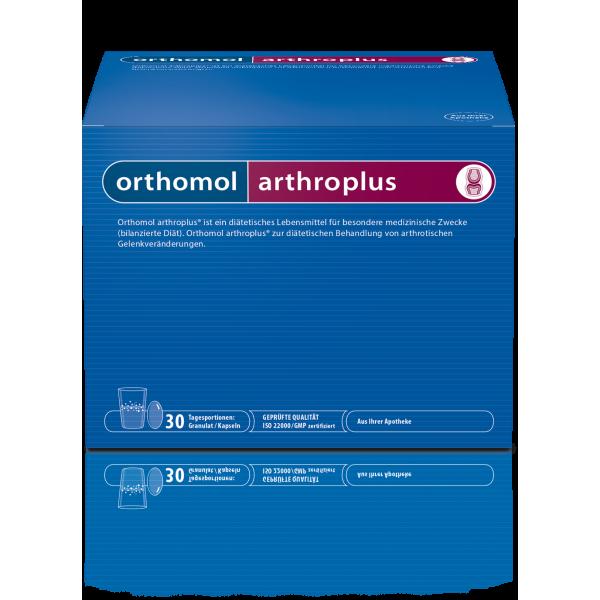 Витамины Ортомол Artro