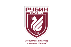 """Компания """"Калина"""" официальный партнер ФК """"Рубин"""""""