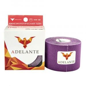 Кинезиологический тейп Adelante пурпурный 5 м