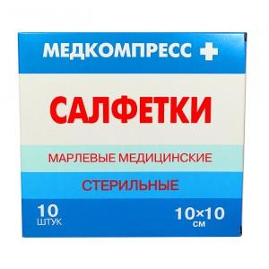 Салфетки стерильные Медкомпресс+ 10 х 10
