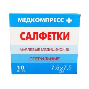 Салфетки стерильные Медкомпресс+ 7,5 х 7,5